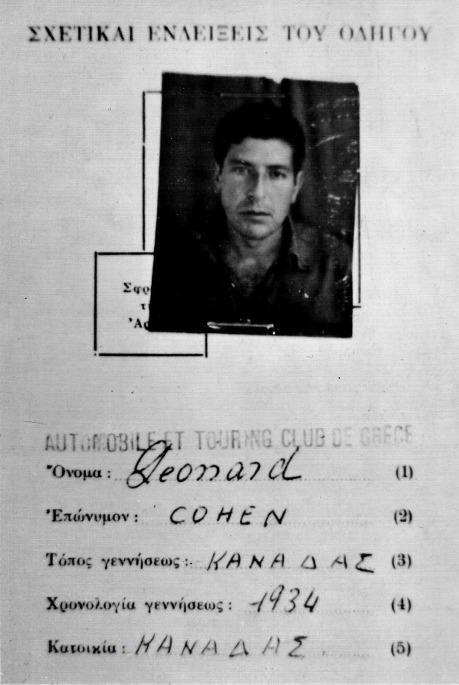 La documentación griega de Leonard Cohen